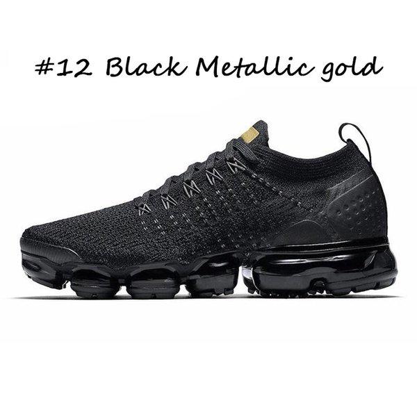 # 12 블랙 메탈릭 골드