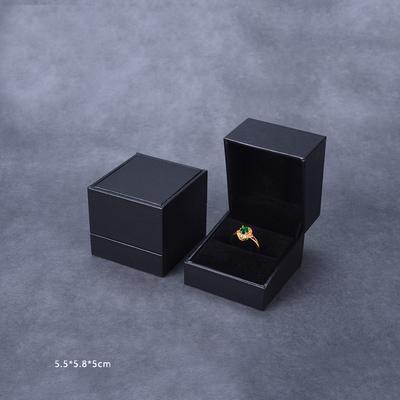 Кольцо Box Black