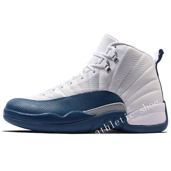 #23 French Blue