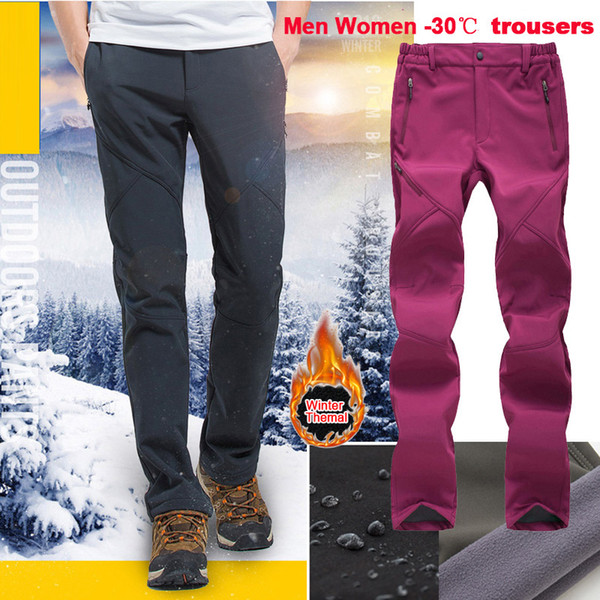 2019 New 30 Degrees Thick Ski Pants Men And Women Outdoor Windproof Waterproof Warm Couple Snow Trousers Winter Ski Snowboard Pants From Pearguo,