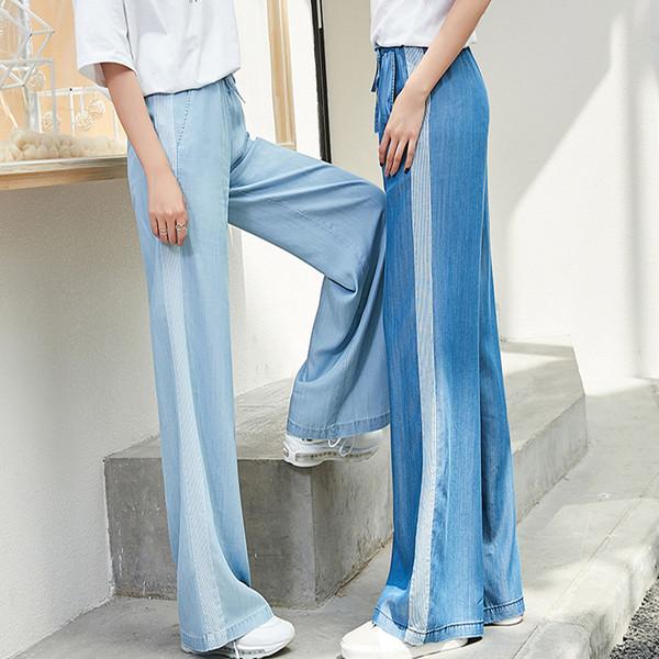 Mulheres de Cintura Alta Tencel Jeans Cintura Elástica Azul Auto Cercado Calças de Perna Larga 2019 Verão Workwear Denim Jeans Jeans Minimalista S19713