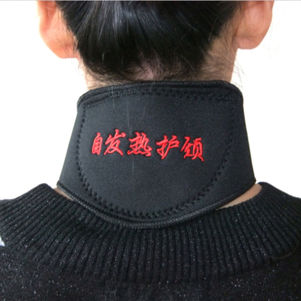 1pcs Self-heating Tourmaline Belt Magnetic Therapy Neck Shoulder Posture Correcter Knee Support Brace Massage free shipping #572678