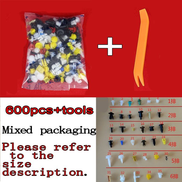 600pcs mixte packag