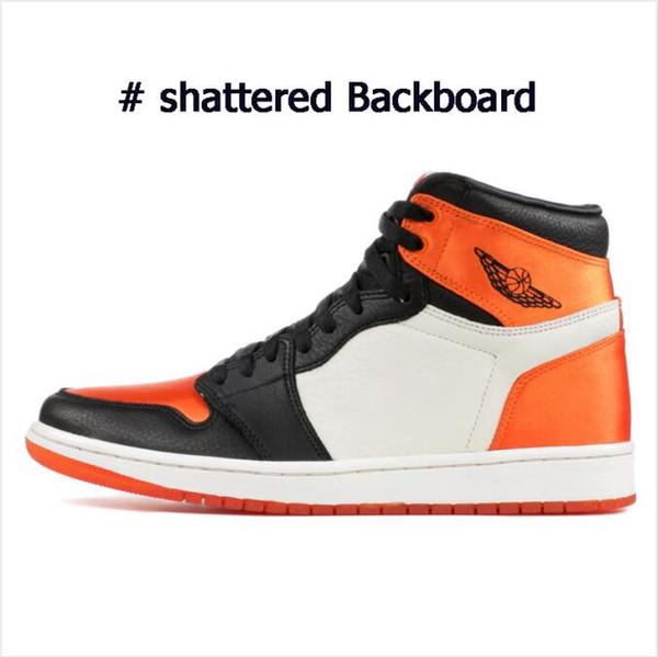 Backboard brisé