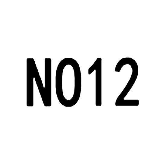 NO12-3693 + коричневый плед+золотая пряжка