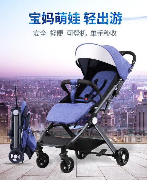 Carrinho de bebê dobrável carrinho luz recumbent aby one-handed pick-up avião puxar carrinho de distribuição rod haste