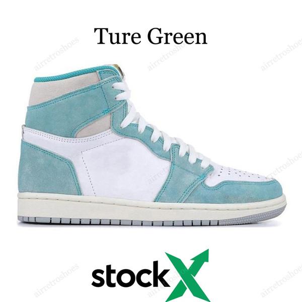 Ture Зеленый