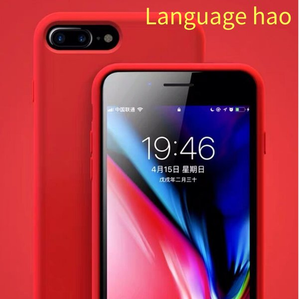 La funda de silicona original para LOGO para iPhone 7 8 Plus Funda de silicona para iPhone X 6S 6 Plus para Apple Retail Box