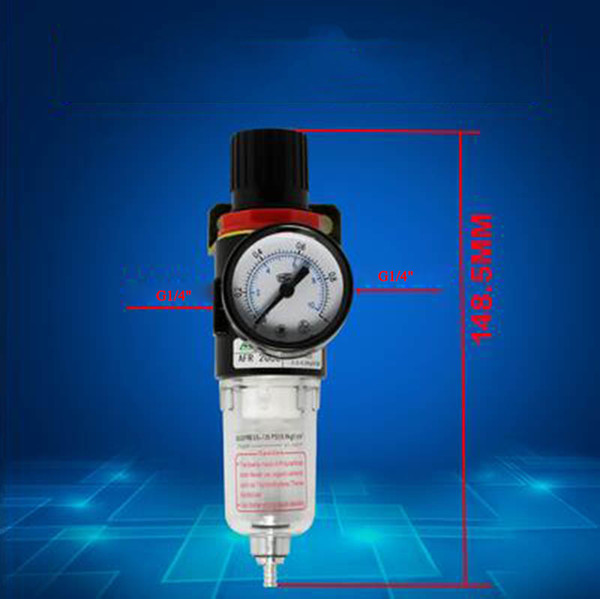 AFR 2000 Plastic Core With Meter