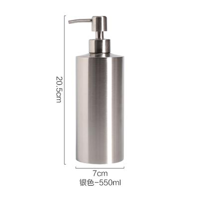 Nickel 550 ML