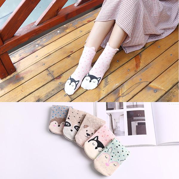 muy bonito zapatos para correr atractivo y duradero Compre Calcetines De Orejas 3D Divertidos Y Lindos De Dibujos Animados Para  Niñas Bear Fox Hedgehog Panda Owl Calcetines De Tubo Medio Encantadores ...