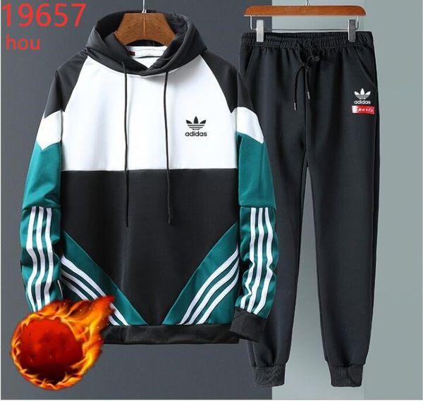 2020addias Marca New Mens Set Primavera Outono Womens Treino Sportswear 2piece Set paletó + Pant Sweatsuit Homens Roupa Treino Suit Fr