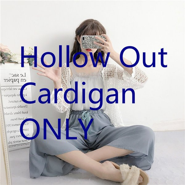 Hollow Out Cardigan