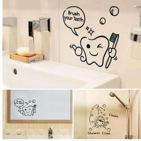 DIY Funny Bathroom Wall Sticker Glass Door Waterproof Wall Decals Cute  Children Shower Sticker Removable Toilet Sticker G30 Home Wall Decor  Stickers ...