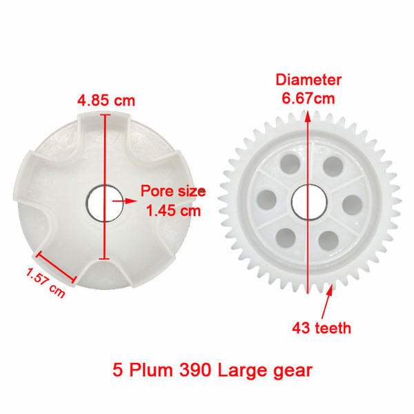 5 Plum 390 Large gear