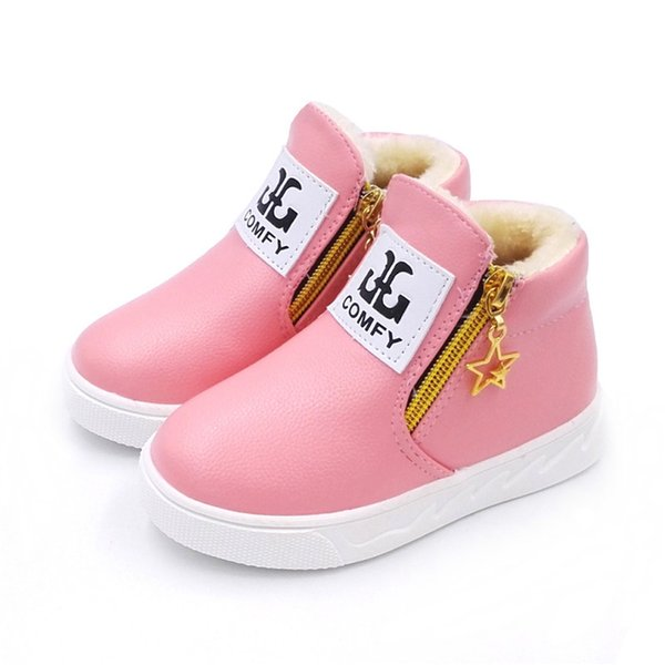 Baby Girls Shoes Casual Leather Student Martin Boots Padded Winter For Boys Toddler Sneakers Anti-Slip Dropshipping B# 14MEIJIN