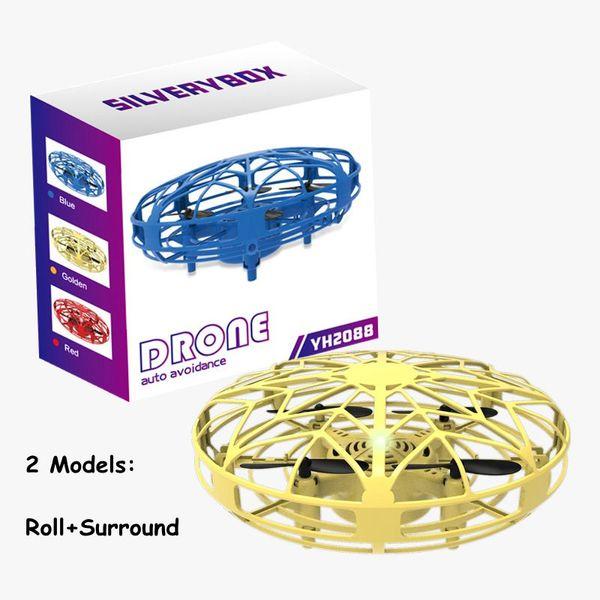 Золото (2 Модели)