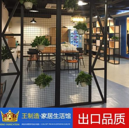 Loft industrial wind wire, grid partition, iron screen, office hall, vestibule, ceiling, wall decoration