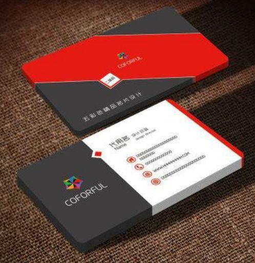 Großhandel Freie Design Benutzerdefinierte Visitenkarten Visitenkarte Druckpapier Telefonkarte Papier Visitenkarte 1000 Teile Los Von Hellen8599