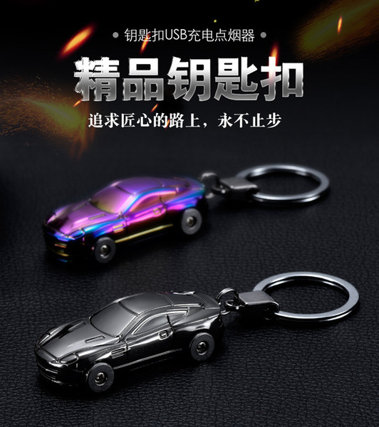 3 in 1 Key chain car model shape Metal usb rechargeable electric Cigarette Lighter flameless camping BBQ creative fashion design+ Led light