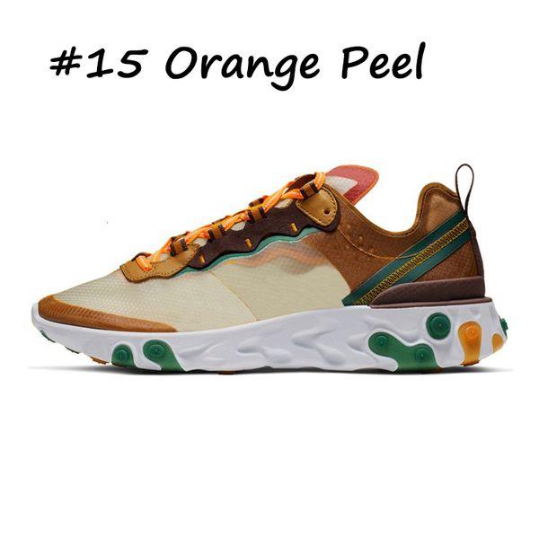 15 Orange Peel