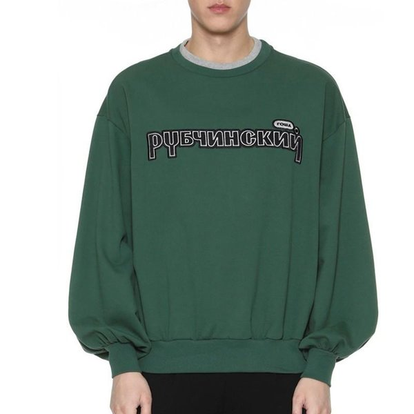 2019 Gosha Rubchinskiy Double Collar Sweatshirt Autumn Winter Young O Neck Pullover Luxury Street Skateboard Couple Sweater Hoodies HFYMWY153 From