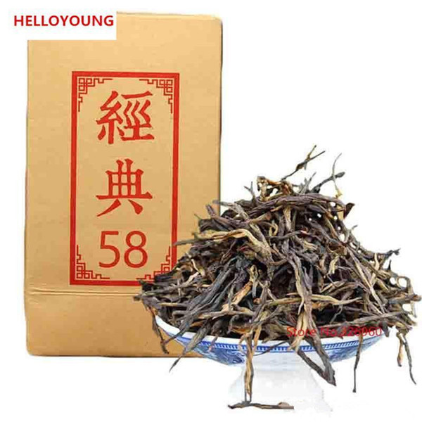top popular Preference 180g Chinese Organic Black Tea Classical 58 Series Dianhong Red Tea Health Care New Cooked Tea Green Food Factory Direct Sales 2020