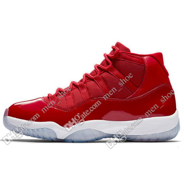 #08 Gym Red (WIN LIKE 96)