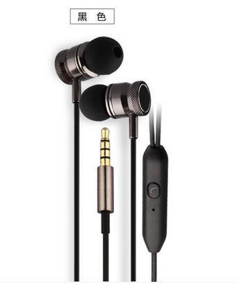jjshilexiqinghua19usd4ysMicrophone 3.5mm In-Ear Stéréo Écouteurs Casque Casque Baile Li 12.16