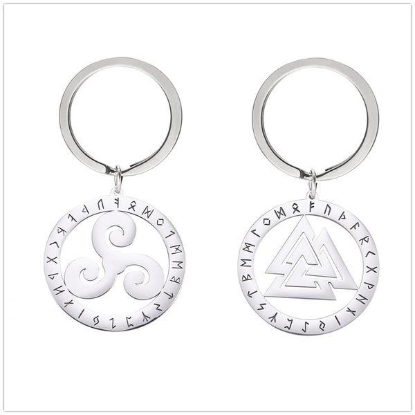 SKYRIM Valknut Triskelion Nordic Runes Car Key Chain Talisman Amulet Stainless Steel Charm Keyring Holder Pendant for Women Men
