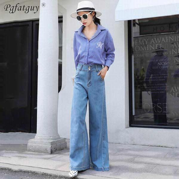 Kadınlar Için Vintage Bayanlar Erkek Arkadaşı Kot Yüksek Waisted Jeans Mavi Rahat Geniş Bacak Pantolon Kore Streetwear Denim Pantolon