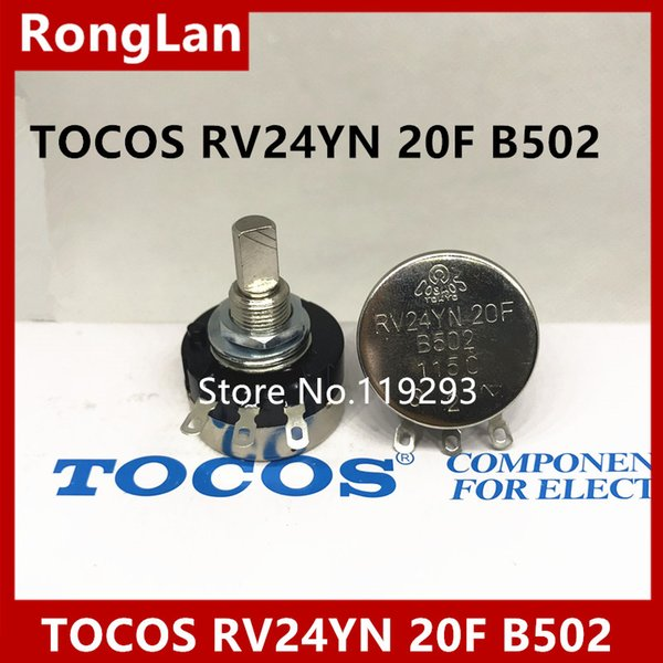 [BELLA]Japan's imports of carbon GAME RV24YN TOCOS potentiometer B502 100R 200R 500R 1K 2K B5K 10K 20K 50K 20MMF--10pcs/lot