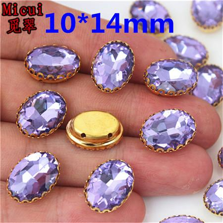 10x14mm Light Purple