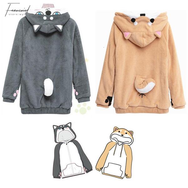 2019 New Mode Femme Vêtements Femmes Filles Japon Shiba Inu Husky à capuche Manteau Pull Capuche Noël Drop Shipping