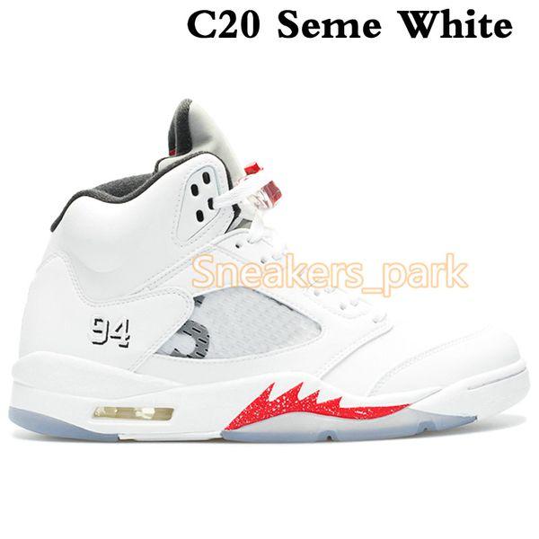 C20 Seme Белый