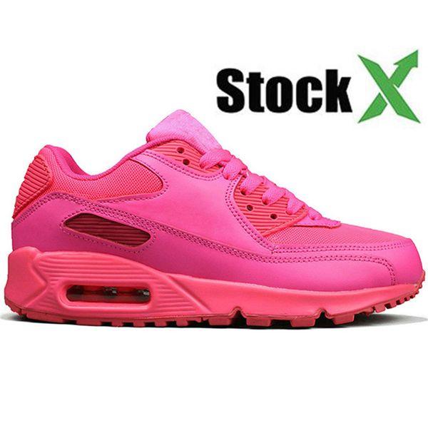 Пункт 21 Pink 36-40