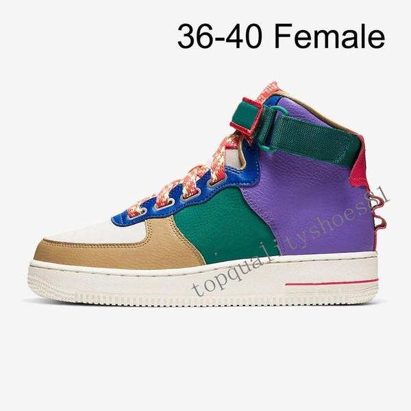 14 أنثى 36-40