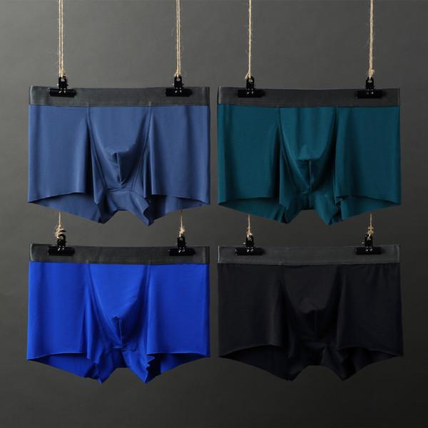 High quality seamless non-locking men's underwear ultra-thin breathable sexy ice silk striped men's boxer