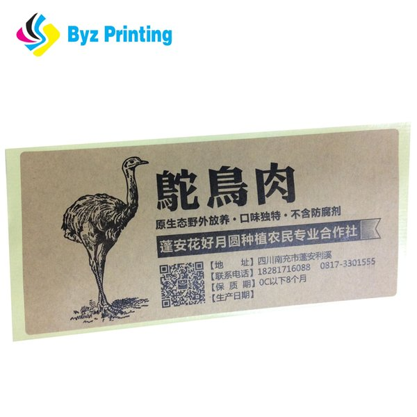 Ex-factory high quality waterproof custom self adhesive kraft paper label sticker printing