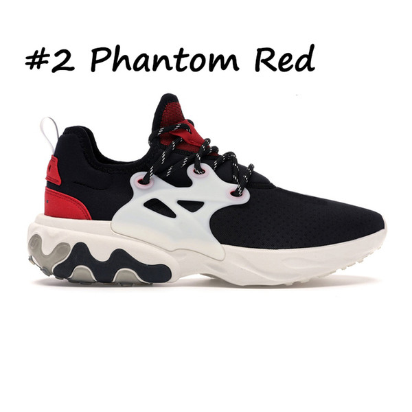 2 Phantom Red