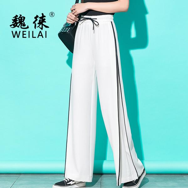 2019 Frauen Frühling Hohe Taille Breite Beinhosen Palazzo Beiläufige Lose Ganzkörperansicht Hosen Weiß Grau Baggy Pants Korean Style Plus Size SH190828