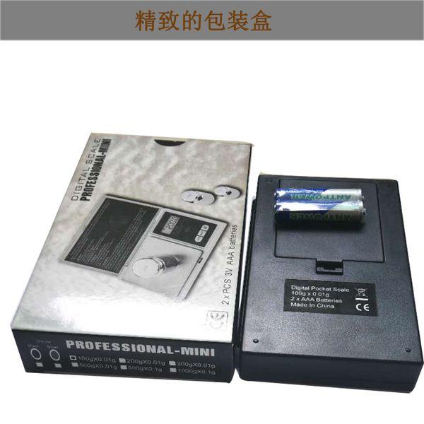 Mini Pocket Digital Scale 0.01 x 200g Moneda de plata Gold Jewelry Weigh Balance LCD Electronic Electronic Jewelry Scale Balance 001