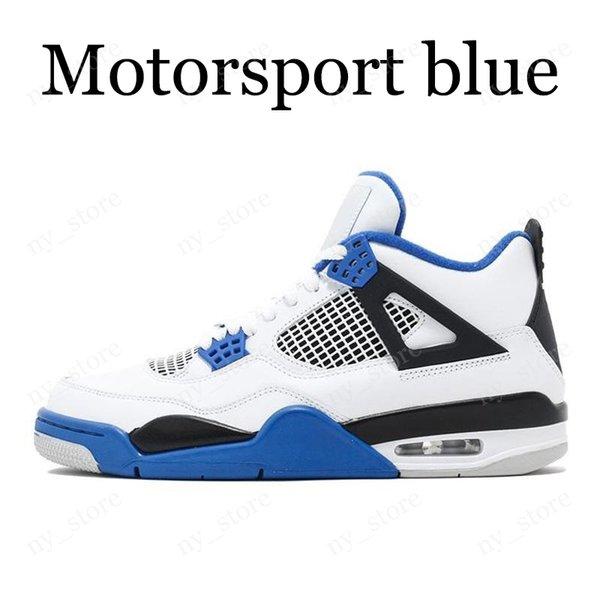رياضة السيارات الزرقاء