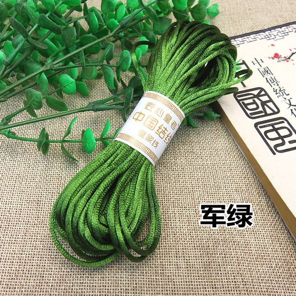 Army Green-Line 5 1 Цена