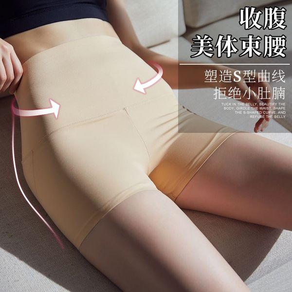 Drei-Punkt-Haut-Farbe Belly Lifting Hip