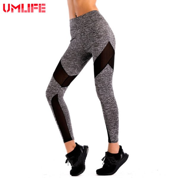 UMLIFE Push Up Professional Women Sexy Yoga Pants Running Gym Sport Workout Fitness Tight Dry Fit Leggings Female Trousers