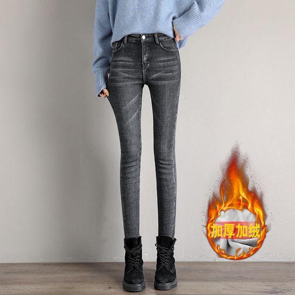 Vintage Jeans grigio
