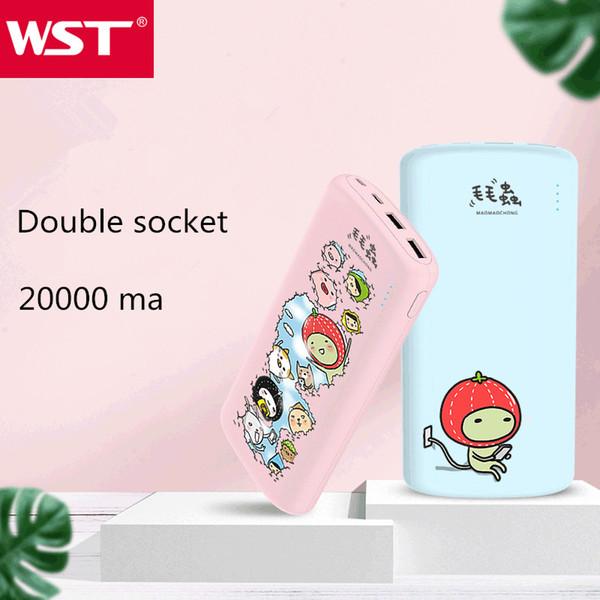 WST new portable ultra-thin 20000 mA mobile power customized large-capacity mobile phone creative cartoon charging treasure