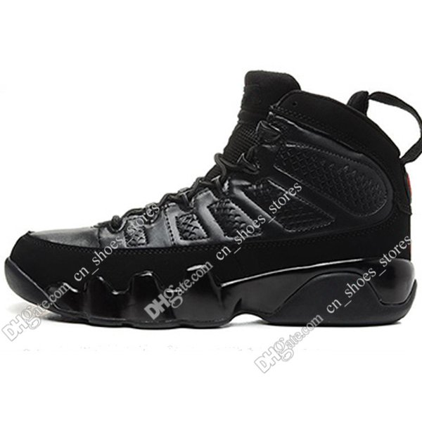 #07 All Black