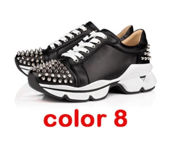 renk 8